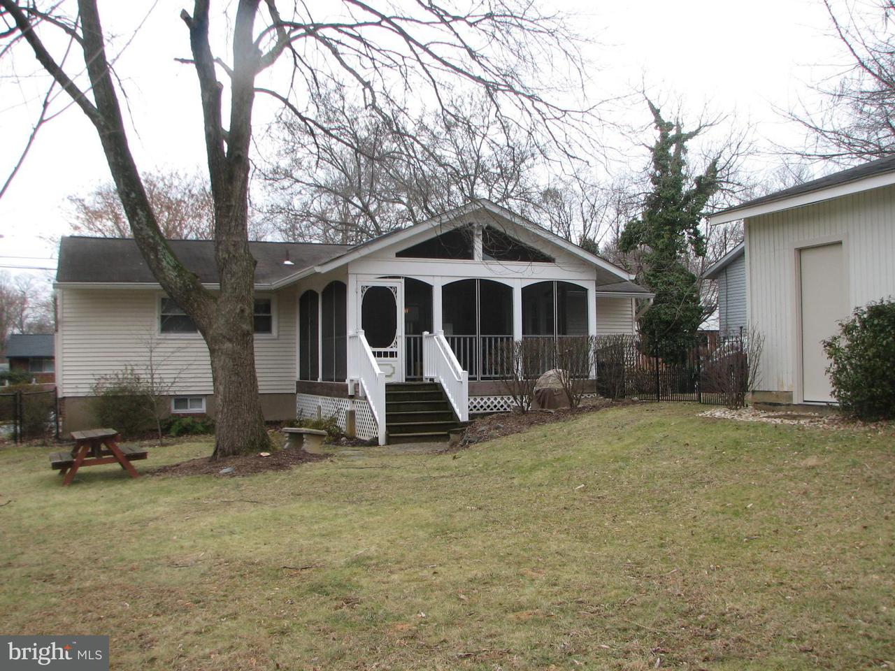 Additional photo for property listing at 706 Ware St Sw 706 Ware St Sw Vienna, 弗吉尼亞州 22180 美國