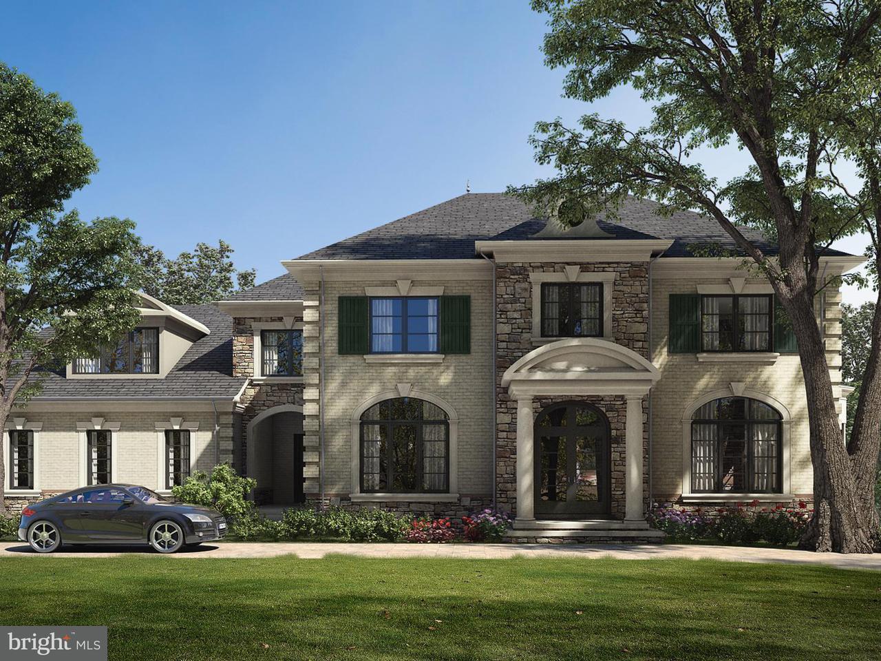 Single Family Home for Sale at 7112 Benjamin Street 7112 Benjamin Street McLean, Virginia 22101 United States