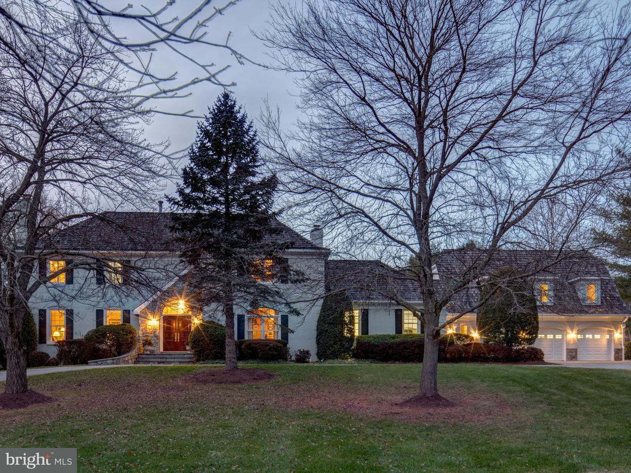 Single Family Home for Sale at 8911 Saunders Lane 8911 Saunders Lane Bethesda, Maryland 20817 United States