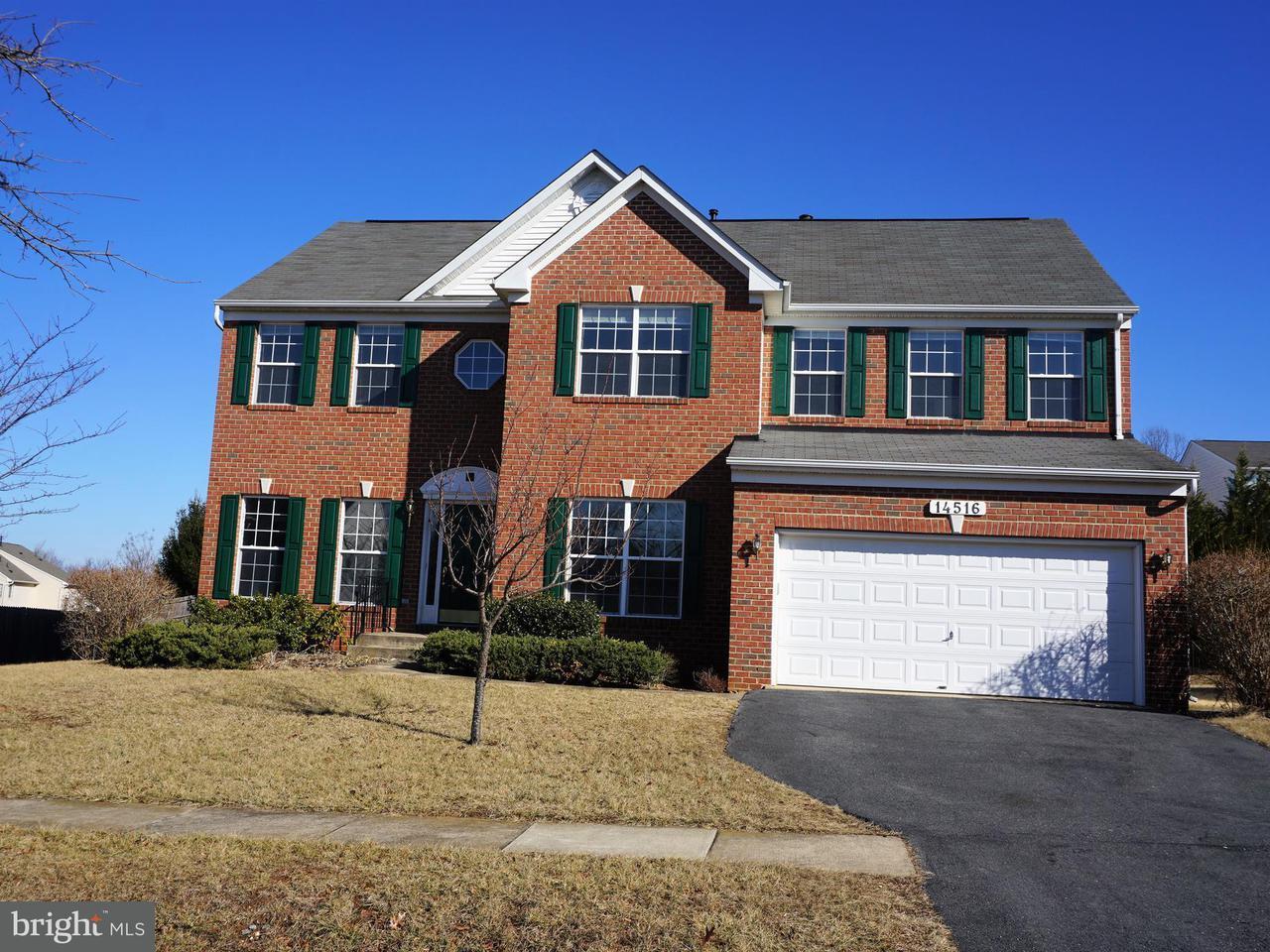 Частный односемейный дом для того Продажа на 14516 Bubbling Spring Road 14516 Bubbling Spring Road Boyds, Мэриленд 20841 Соединенные Штаты