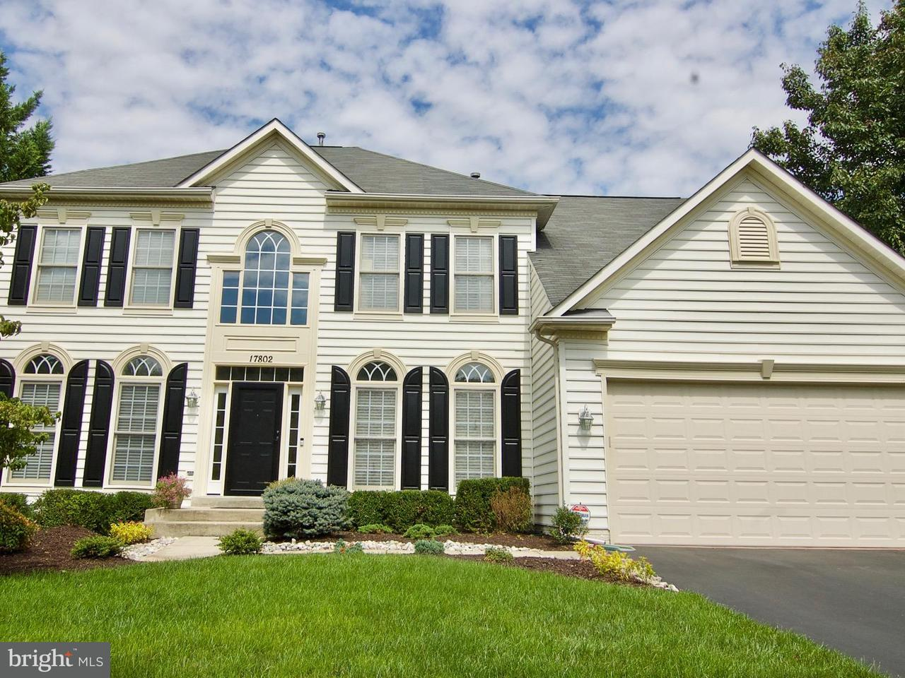 Частный односемейный дом для того Продажа на 17802 Cricket Hill Drive 17802 Cricket Hill Drive Germantown, Мэриленд 20874 Соединенные Штаты