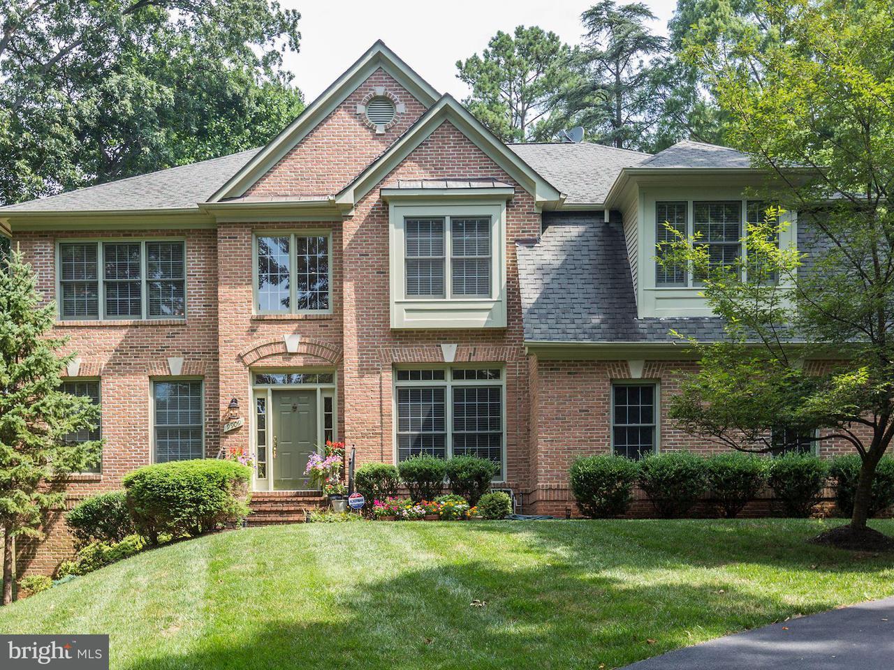 Single Family Home for Sale at 9909 Aldersgate Road 9909 Aldersgate Road Rockville, Maryland 20850 United States