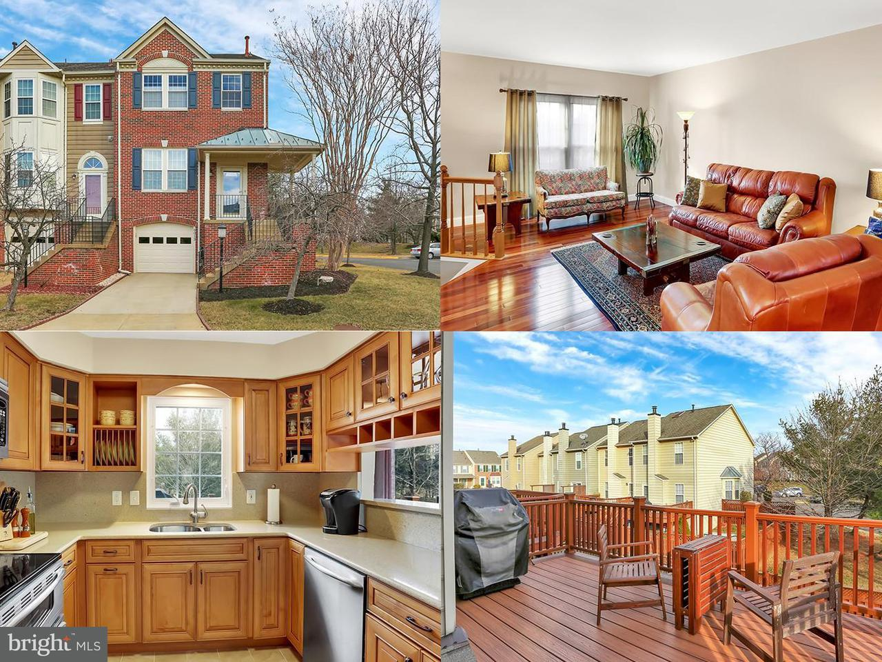 Additional photo for property listing at 6013 Kestner Circle 6013 Kestner Circle Alexandria, Virginia 22315 Estados Unidos