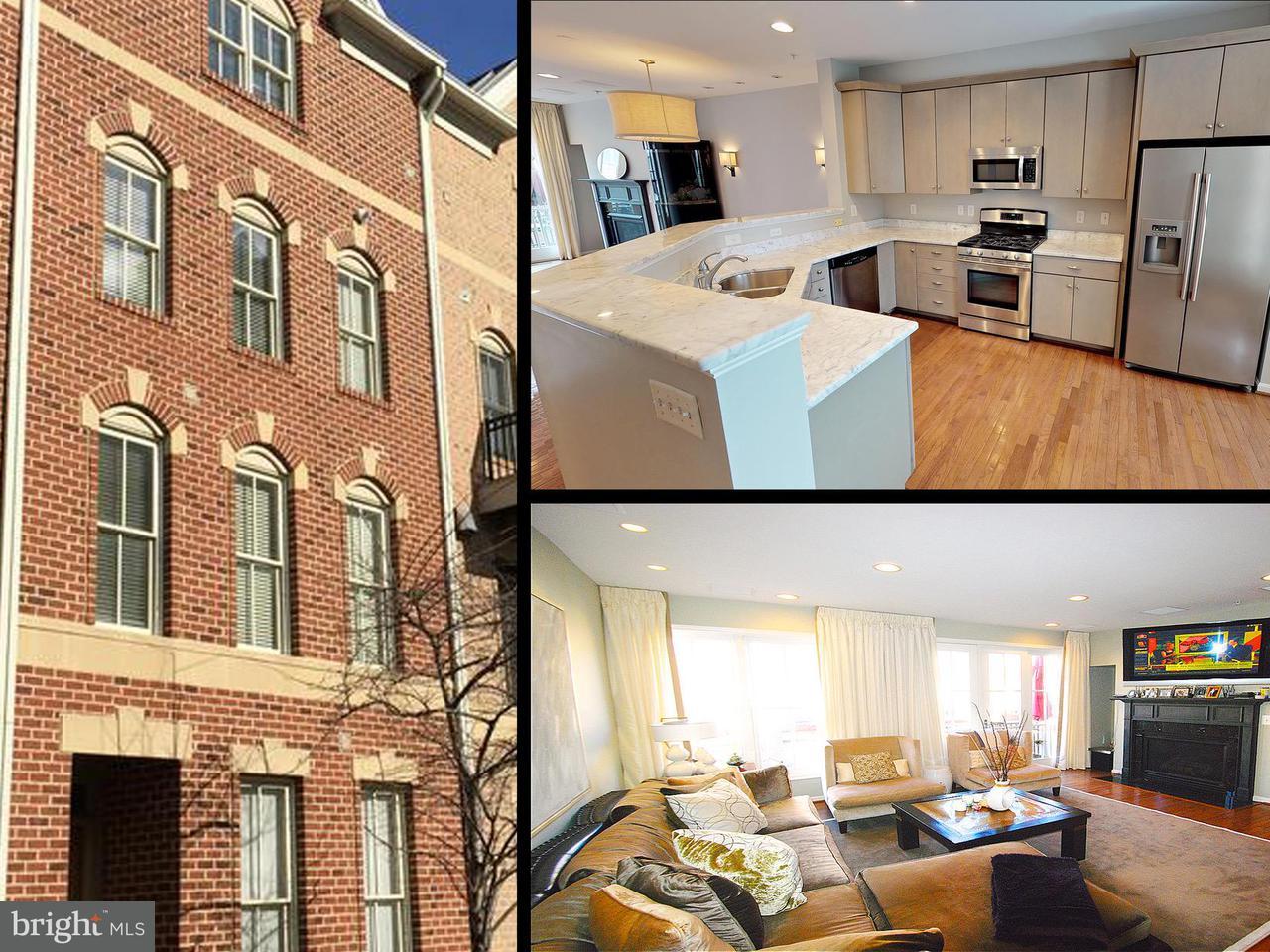 Частный односемейный дом для того Продажа на 2614 Lighthouse Lane 2614 Lighthouse Lane Baltimore, Мэриленд 21224 Соединенные Штаты