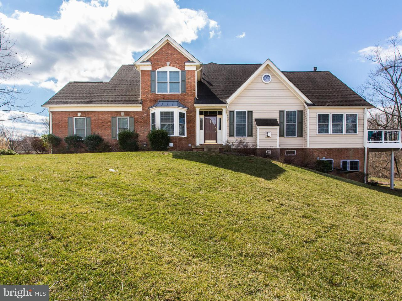 Other Residential for Rent at 5765 Amelia Springs Cir Haymarket, Virginia 20169 United States