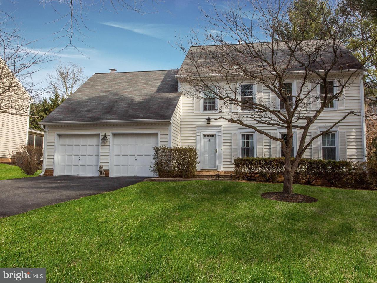 Maison unifamiliale pour l Vente à 4 Chancelet Court 4 Chancelet Court Rockville, Maryland 20852 États-Unis