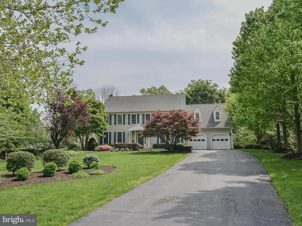 Single Family for Sale at 15623 Meherrin Dr Centreville, Virginia 20120 United States