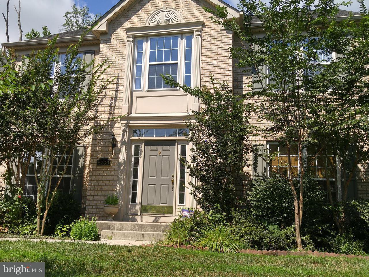 Single Family for Sale at 5730 Glen Ave Lanham Seabrook, Maryland 20706 United States
