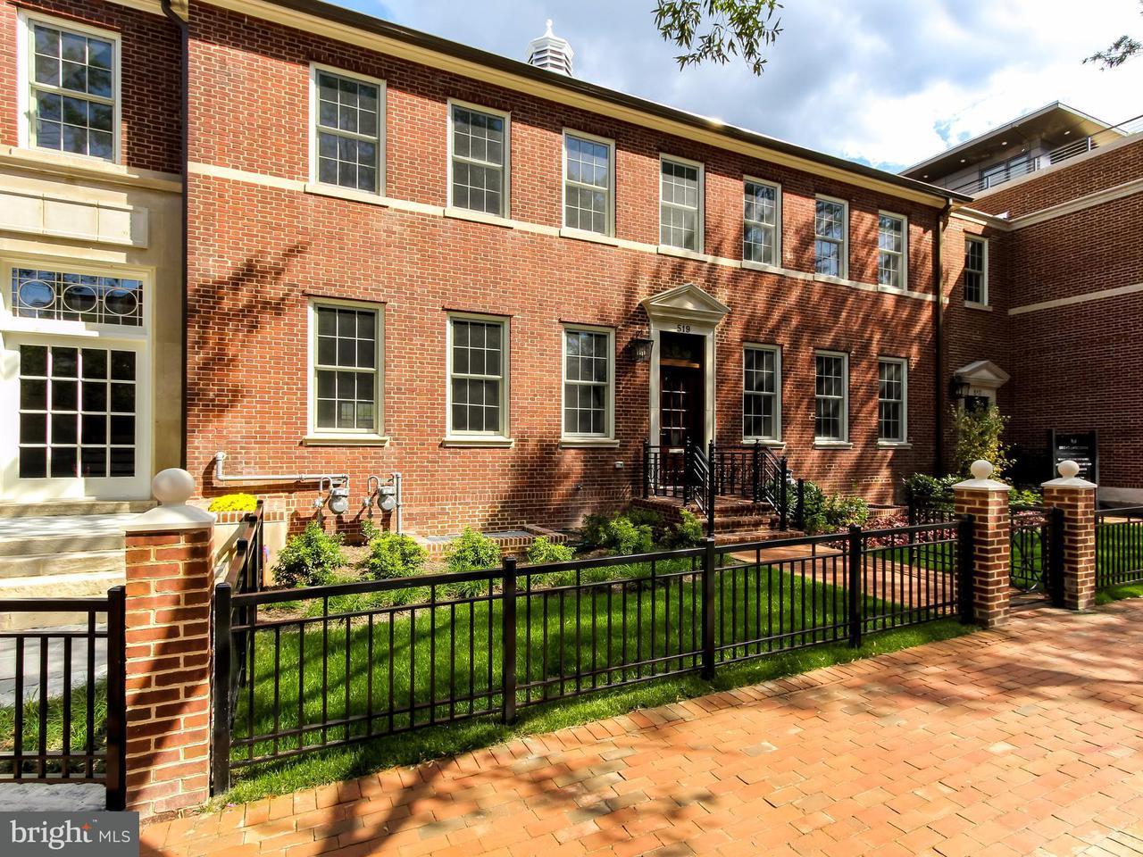 Additional photo for property listing at 519 Saint Asaph St N 519 Saint Asaph St N Alexandria, Virginia 22314 United States