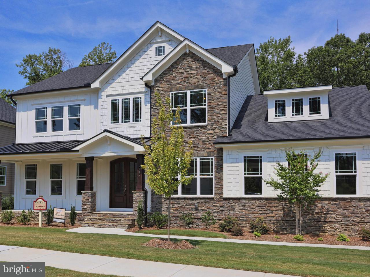 一戸建て のために 売買 アット Houcksville Road Houcksville Road Hampstead, メリーランド 21074 アメリカ合衆国