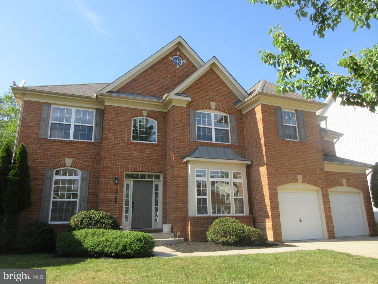 Частный односемейный дом для того Продажа на 2506 Brandy Lane 2506 Brandy Lane Accokeek, Мэриленд 20607 Соединенные Штаты