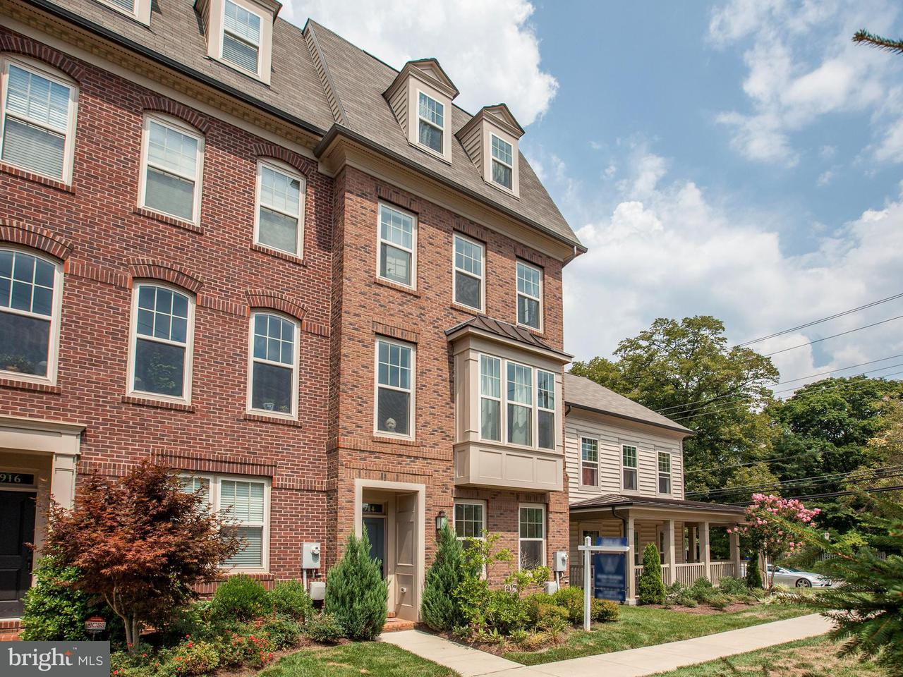 Townhouse for Sale at 15914 Chieftain Avenue 15914 Chieftain Avenue Rockville, Maryland 20855 United States