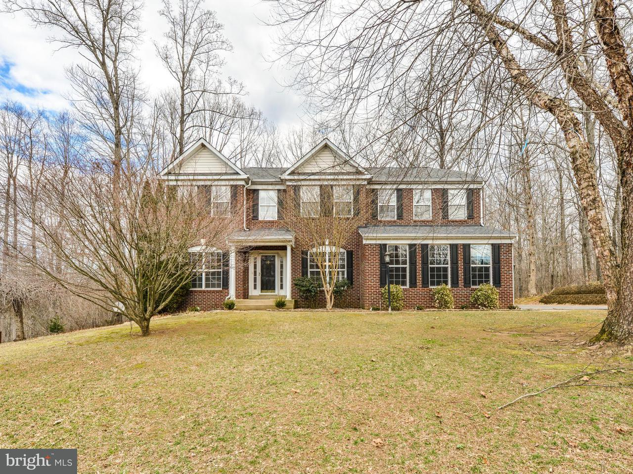 Single Family for Sale at 2325 Somerset Dr Jeffersonton, Virginia 22724 United States