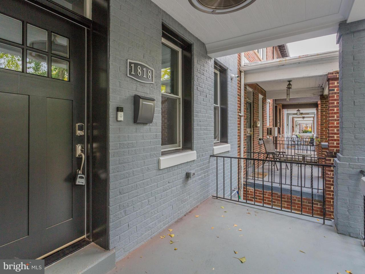 Additional photo for property listing at 1818 Burke St Se 1818 Burke St Se Washington, District Of Columbia 20003 Vereinigte Staaten