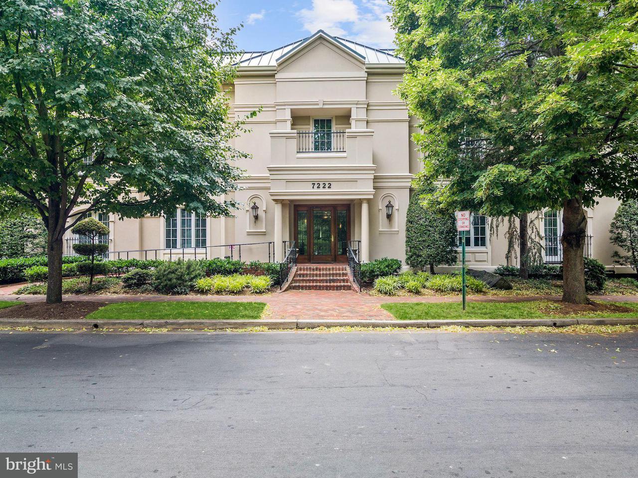 Eigentumswohnung für Verkauf beim 7222 47th St #R-2 7222 47th St #R-2 Chevy Chase, Maryland 20815 Vereinigte Staaten