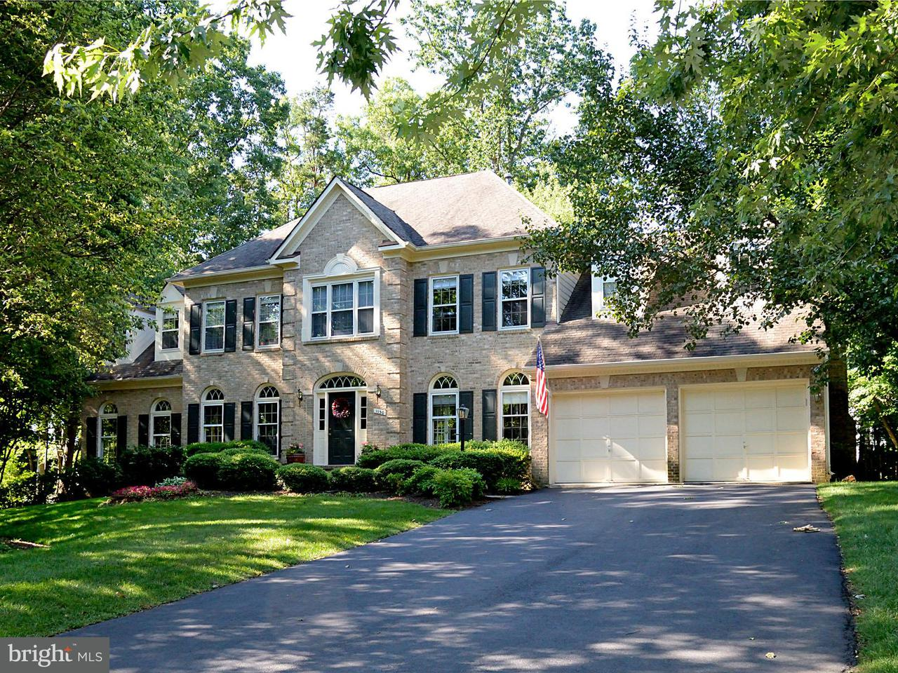 Villa per Vendita alle ore 1130 Round Pebble Lane 1130 Round Pebble Lane Reston, Virginia 20194 Stati Uniti