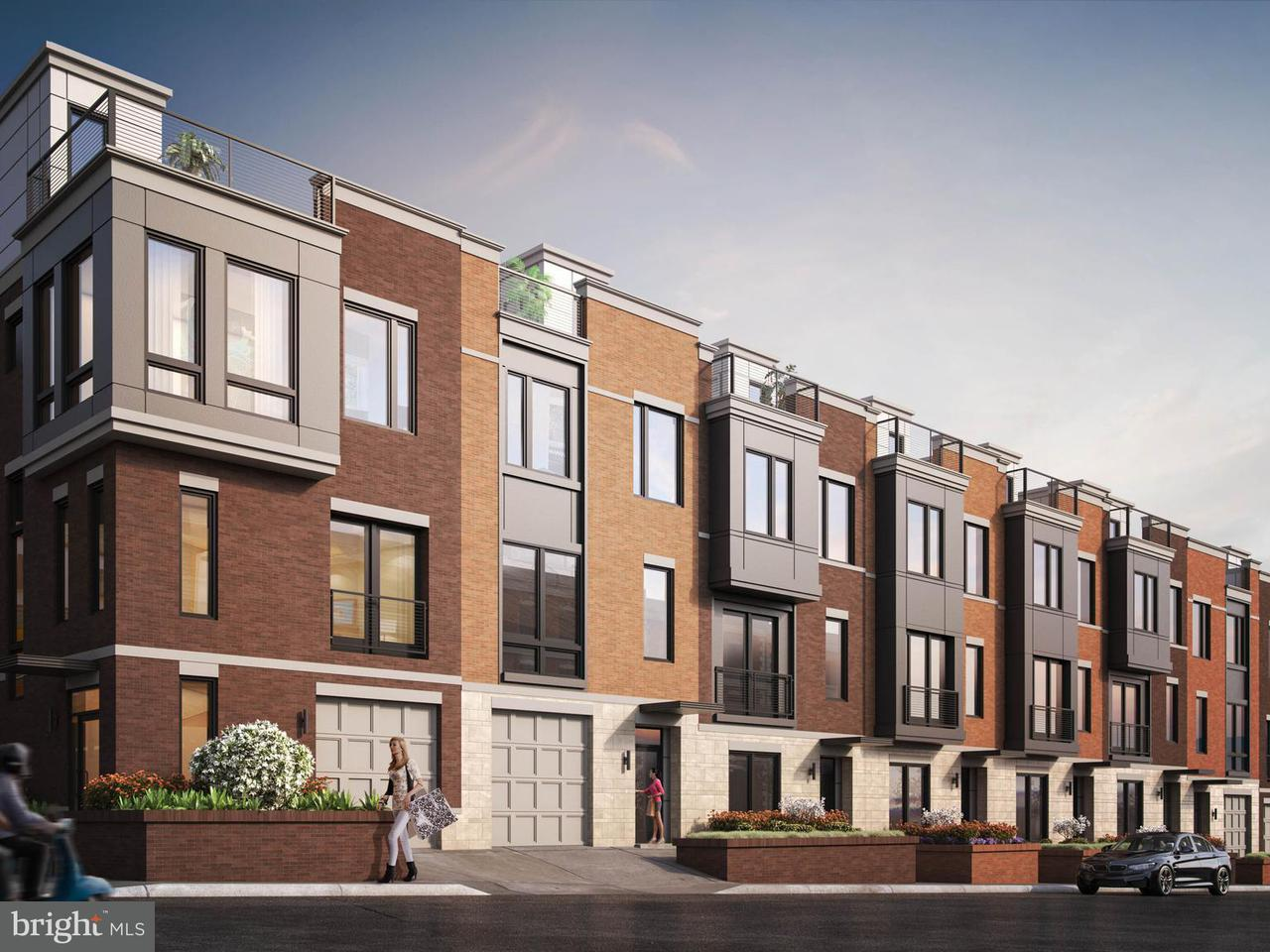 Stadthaus für Verkauf beim 1223 Cooksie Street 1223 Cooksie Street Baltimore, Maryland 21230 Vereinigte Staaten