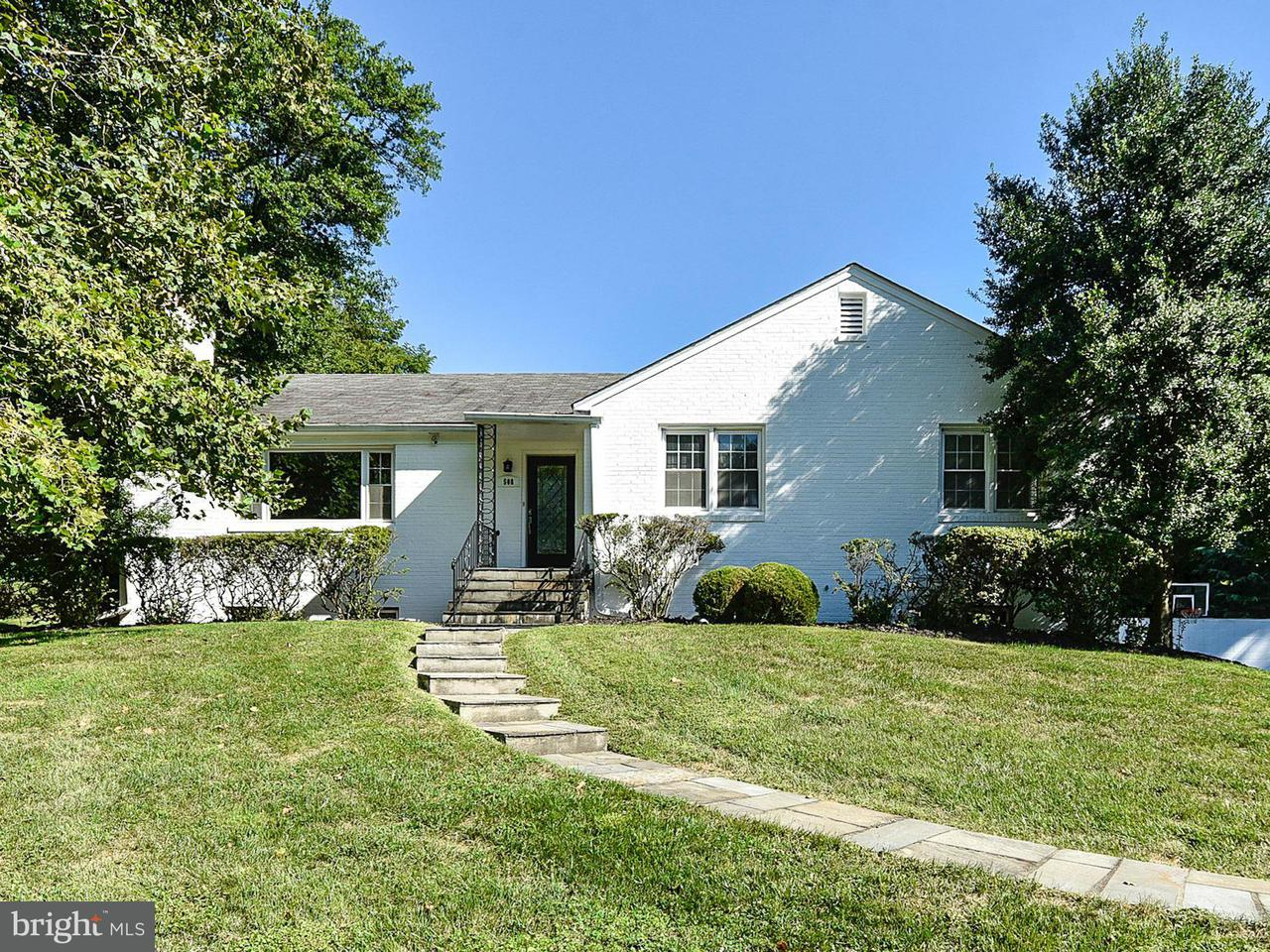 Single Family Home for Sale at 508 Apple Grove Road 508 Apple Grove Road Silver Spring, Maryland 20904 United States