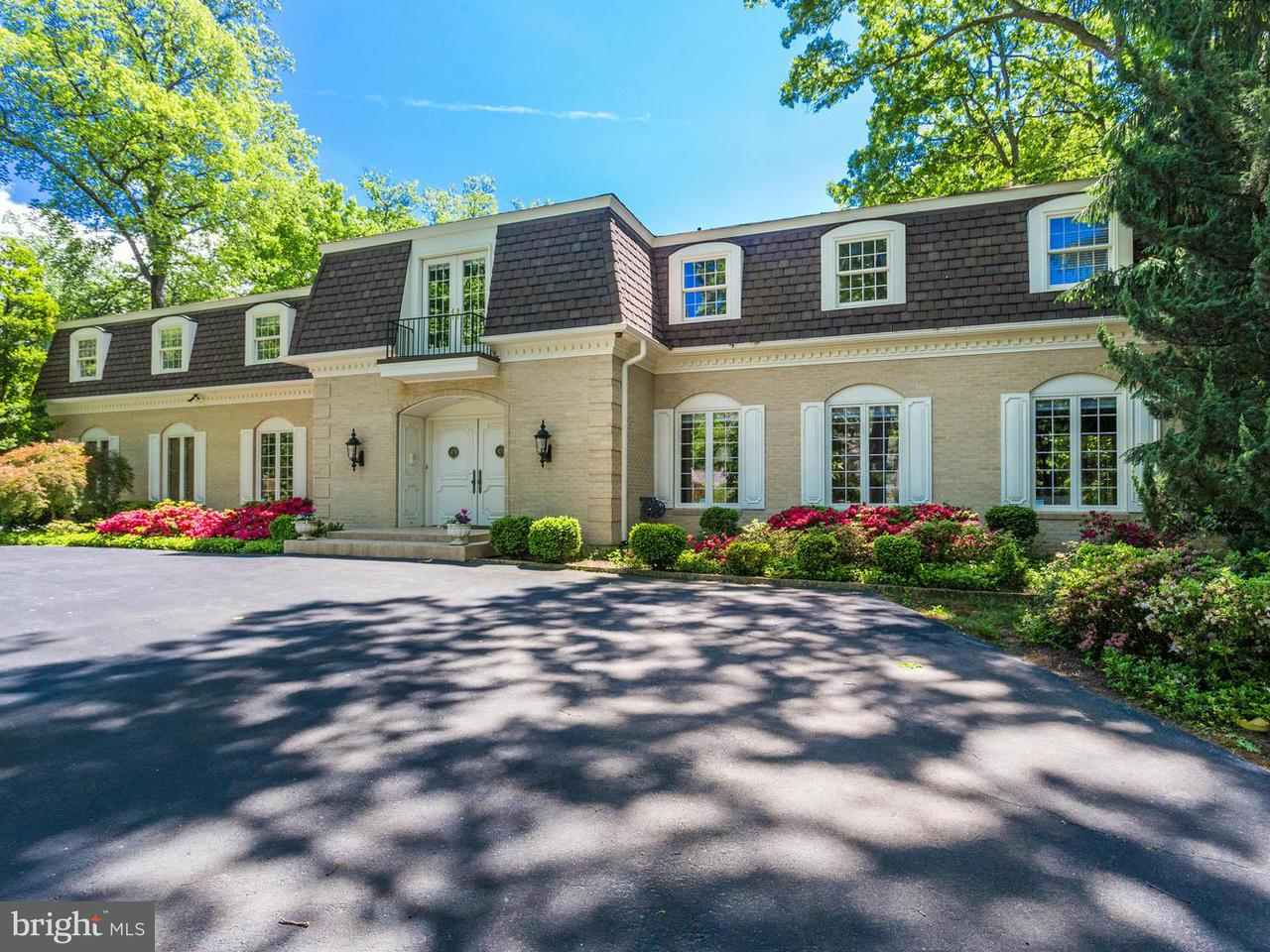 Single Family for Sale at 8609 Brook Rd McLean, Virginia 22102 United States