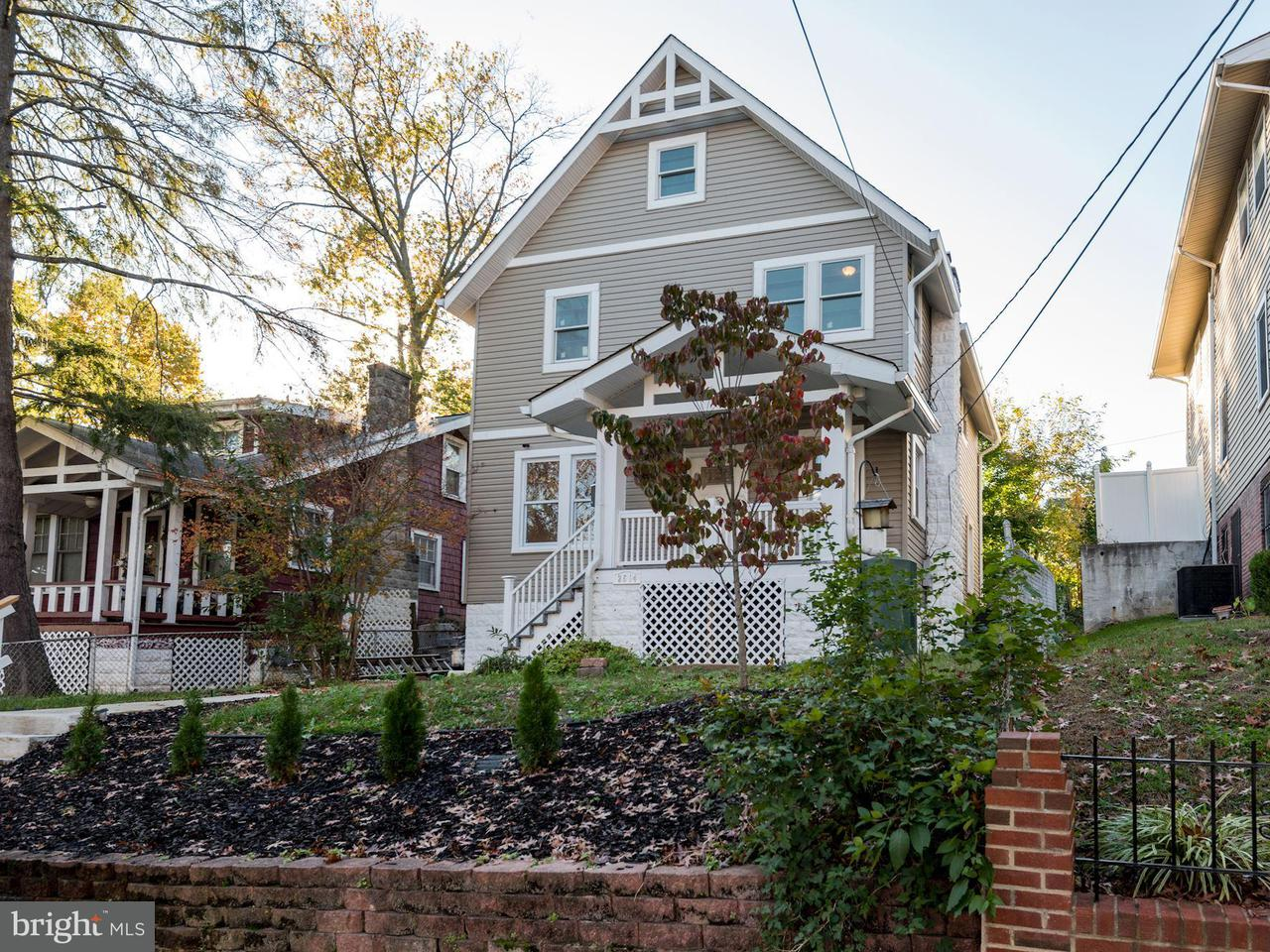 Single Family Home for Sale at 2614 22nd St Ne 2614 22nd St Ne Washington, District Of Columbia 20018 United States