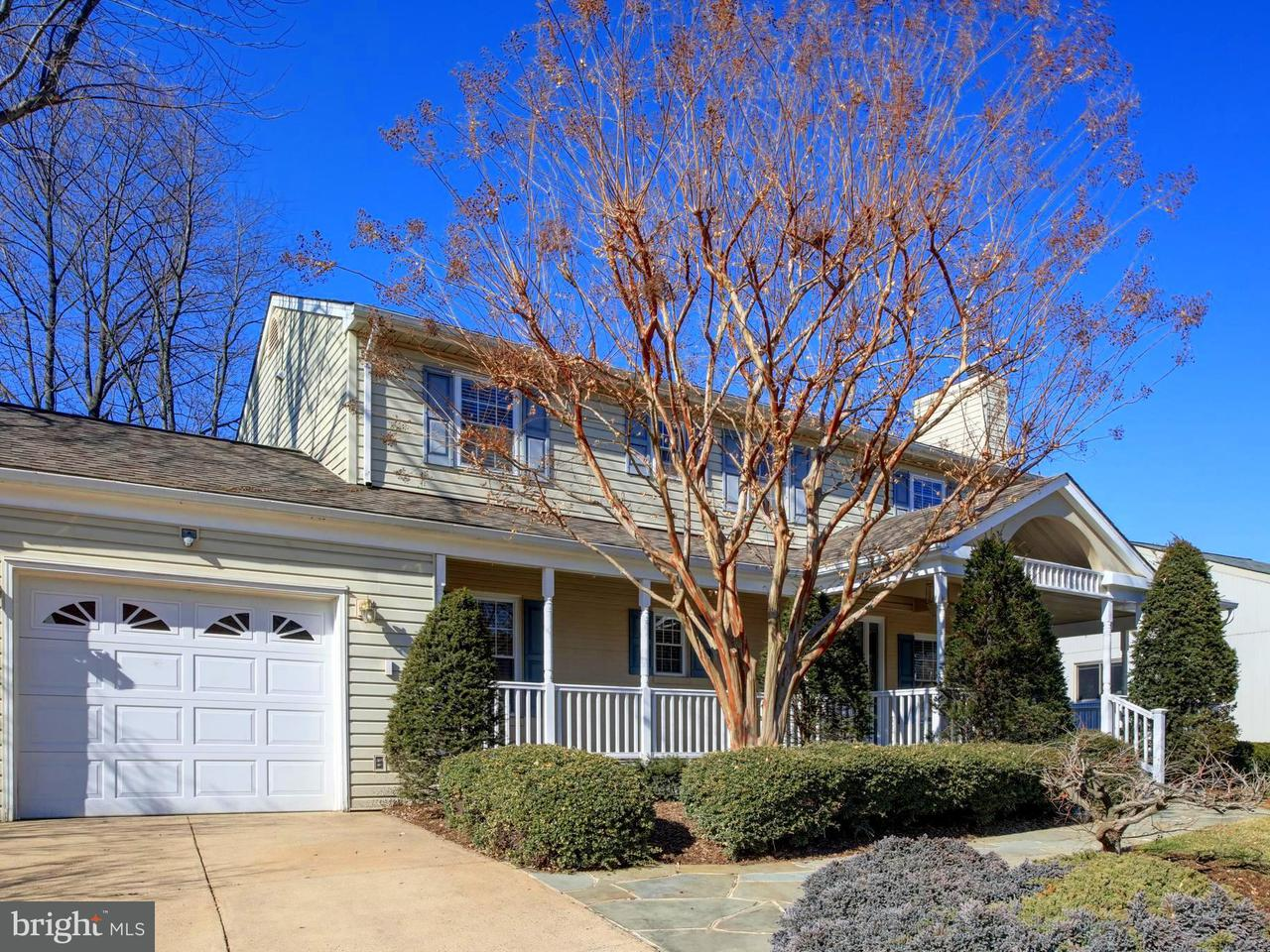 Additional photo for property listing at 2248 Richelieu Drive 2248 Richelieu Drive Vienna, Virginia 22182 Estados Unidos