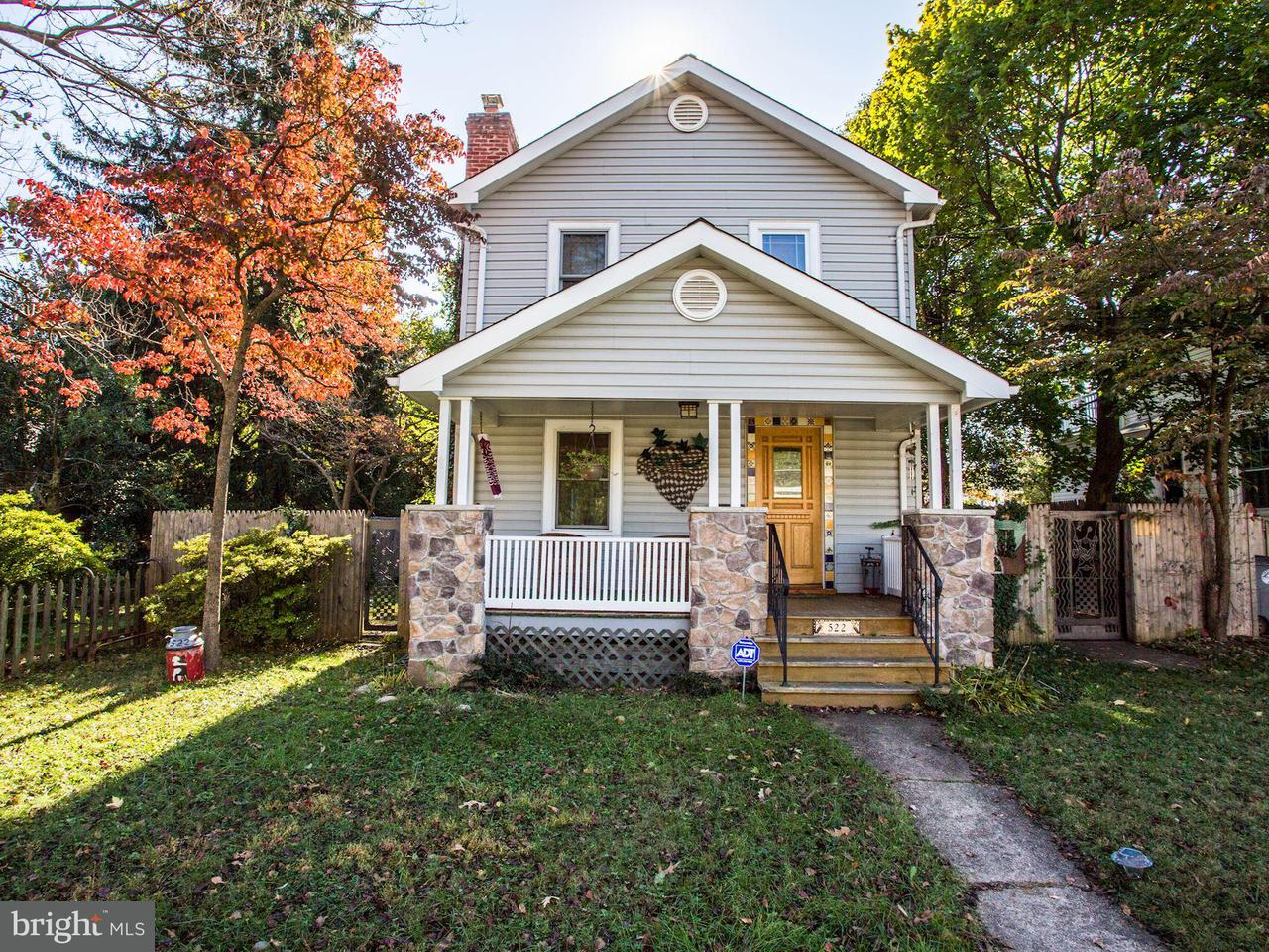 Single Family Home for Sale at 522 Anderson Avenue 522 Anderson Avenue Rockville, Maryland 20850 United States