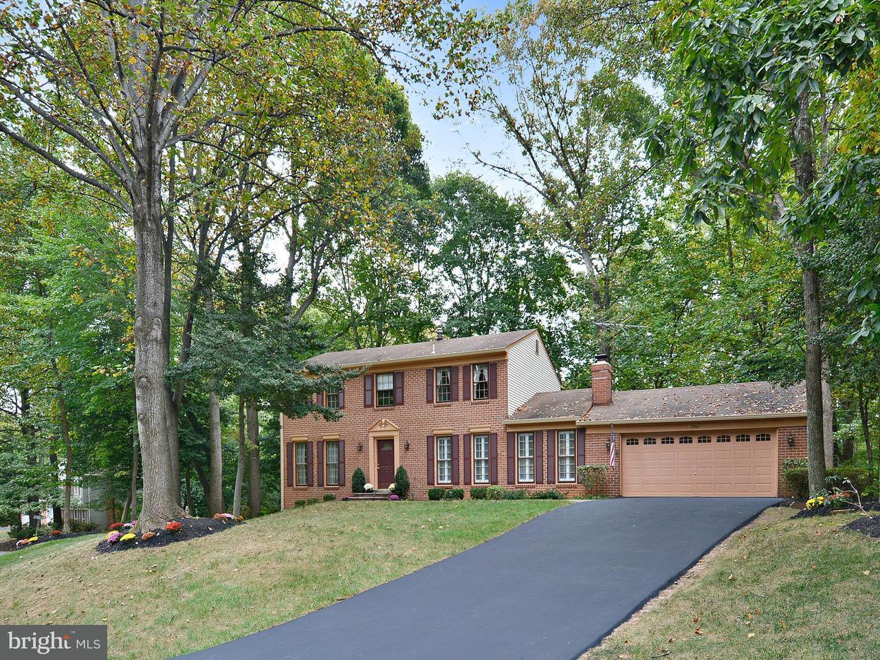 Single Family Home for Sale at 2901 Bree Hill Road 2901 Bree Hill Road Oakton, Virginia 22124 United States