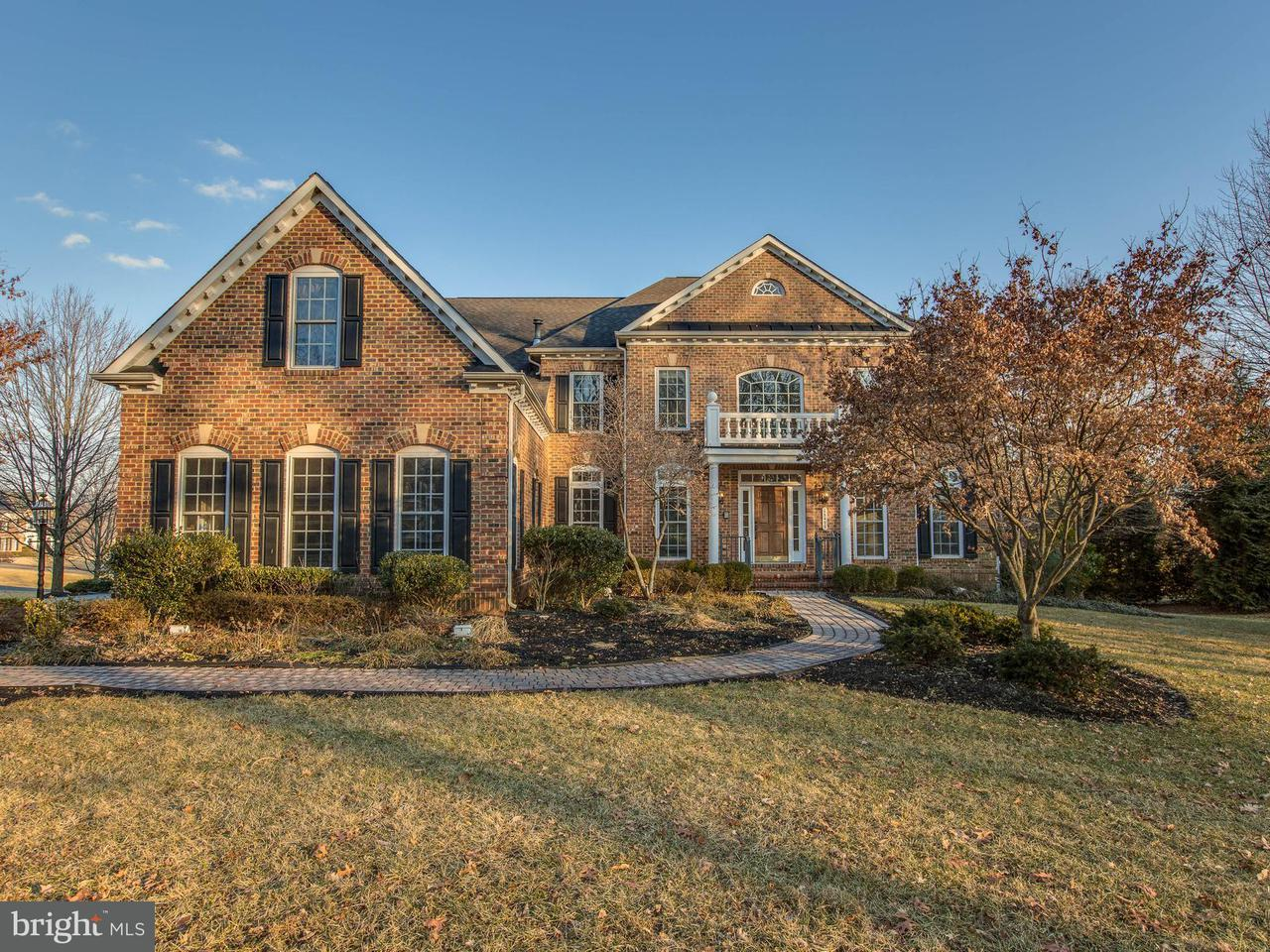 Single Family Home for Sale at 15400 Maple Ridge Road 15400 Maple Ridge Road Woodbine, Maryland 21797 United States