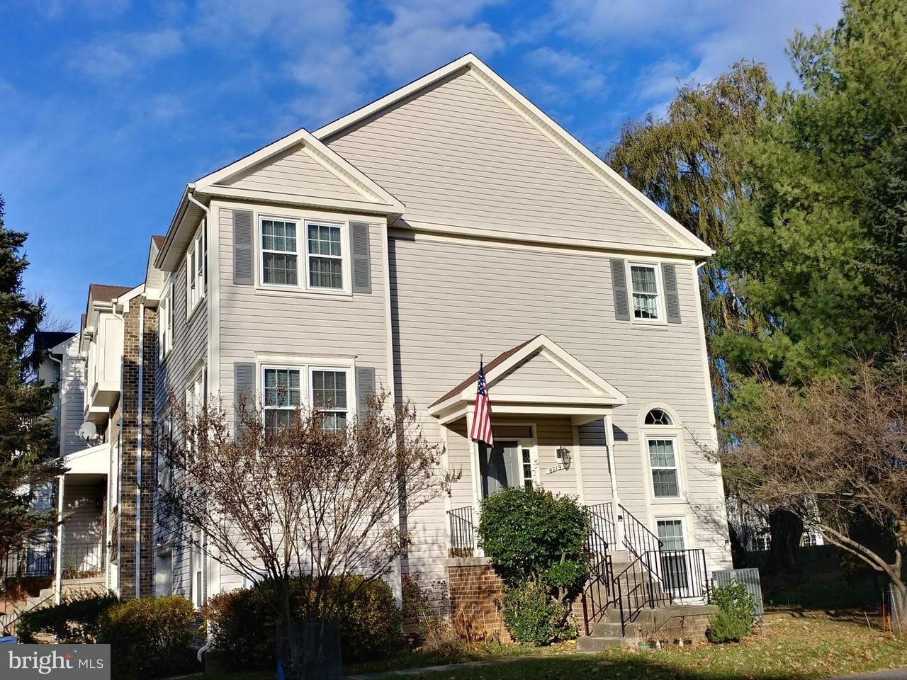 Other Residential for Rent at 8719 Delcris Dr Montgomery Village, Maryland 20886 United States