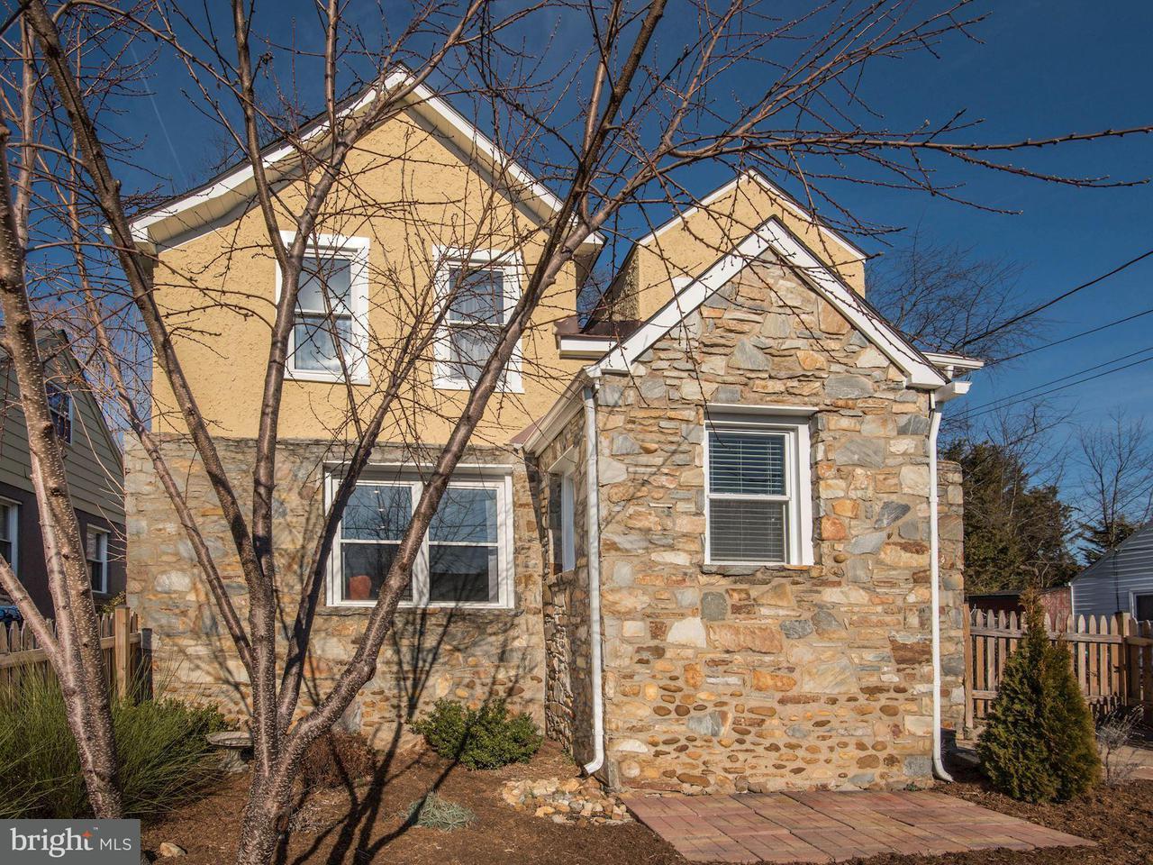 Single Family Home for Sale at 1809 Culpeper Street 1809 Culpeper Street Arlington, Virginia 22207 United States