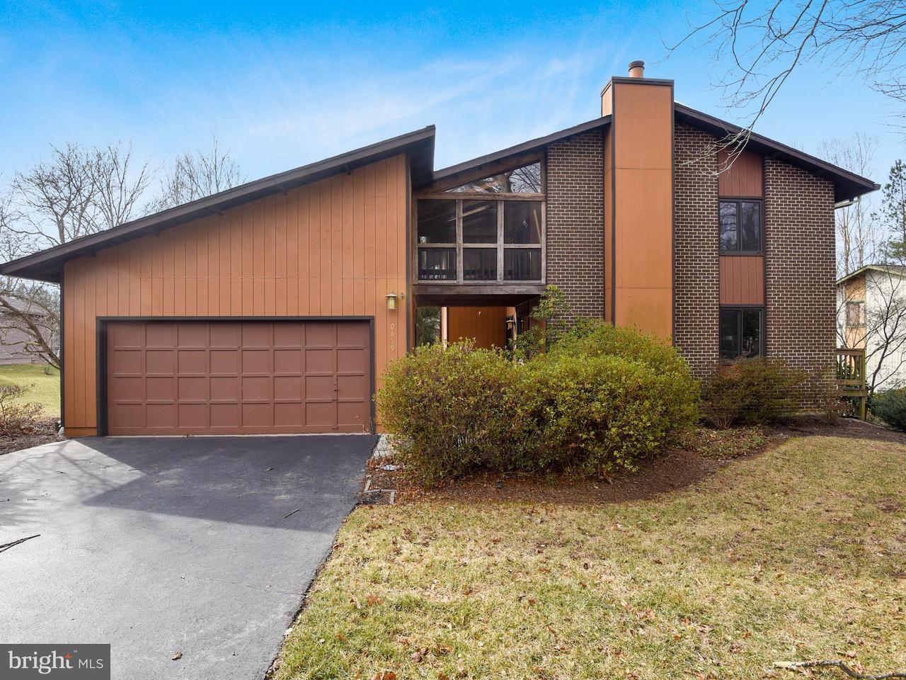 Single Family Home for Sale at 10859 Parcel Court 10859 Parcel Court Oakton, Virginia 22124 United States