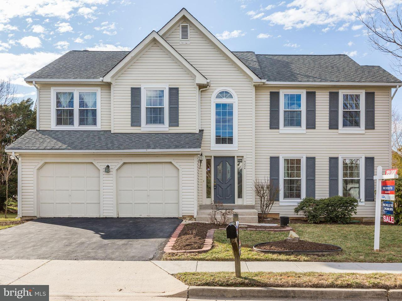 Single Family Home for Sale at 14224 Secluded Lane 14224 Secluded Lane North Potomac, Maryland 20878 United States