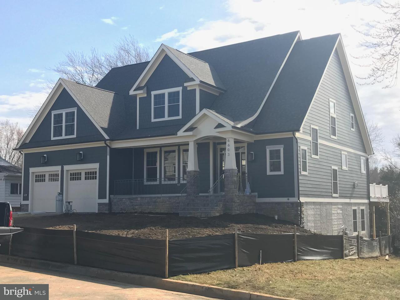 Single Family Home for Sale at 6603 Ivy Hill Drive 6603 Ivy Hill Drive McLean, Virginia 22101 United States