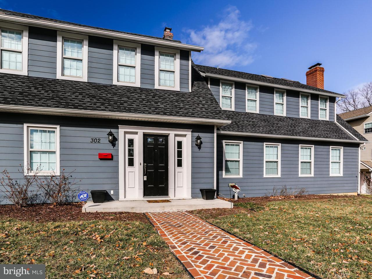 Single Family Home for Sale at 302 Chestnut Road 302 Chestnut Road Linthicum Heights, Maryland 21090 United States