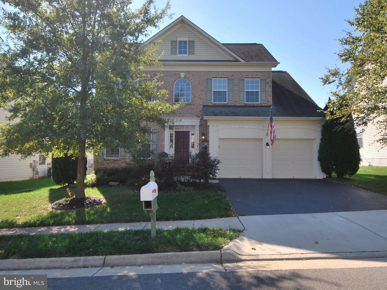 Other Residential for Rent at 9020 Woodpecker Ct Gainesville, Virginia 20155 United States