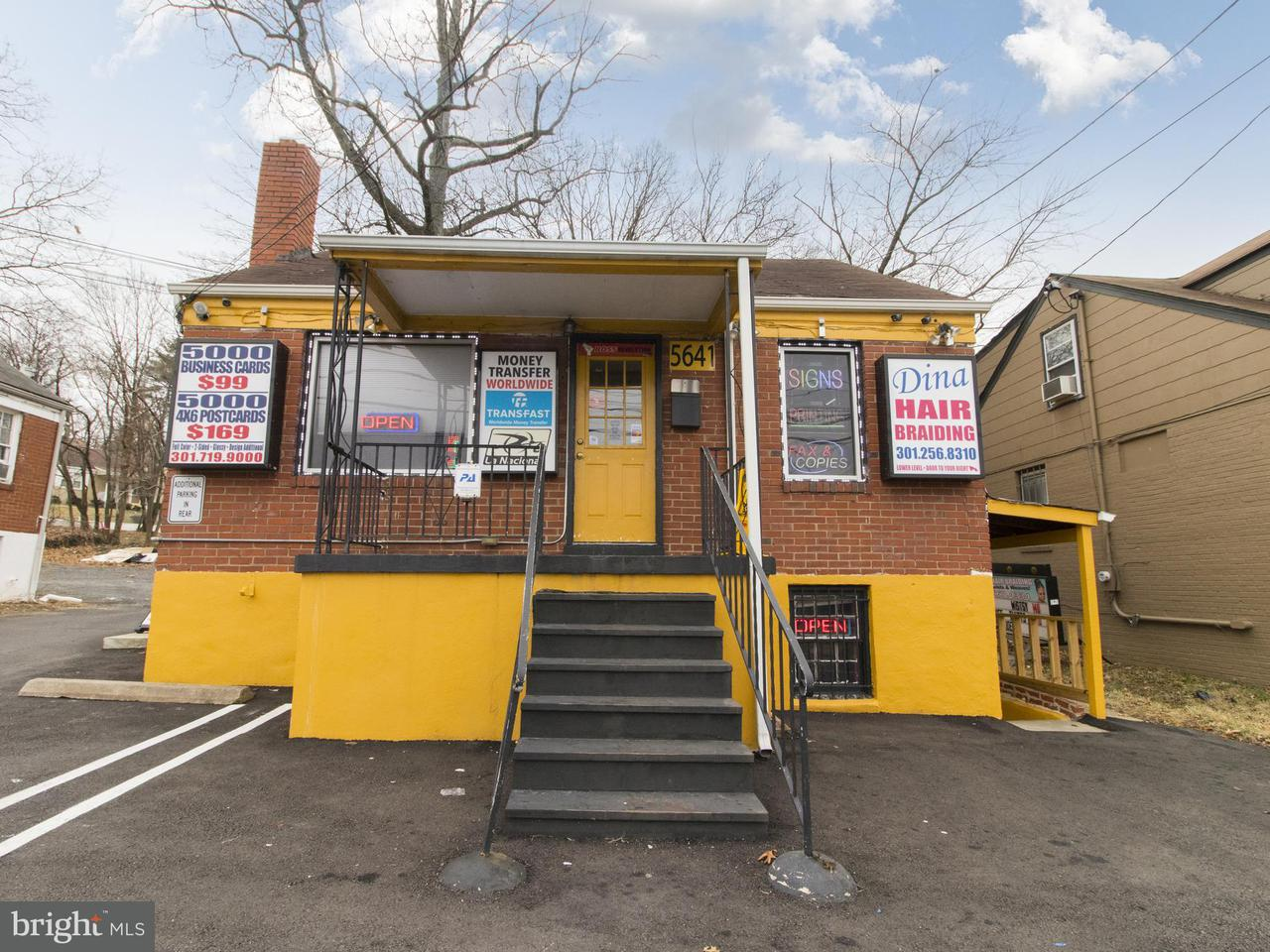 Commercial for Sale at 5641 Annapolis Rd Bladensburg, Maryland 20710 United States