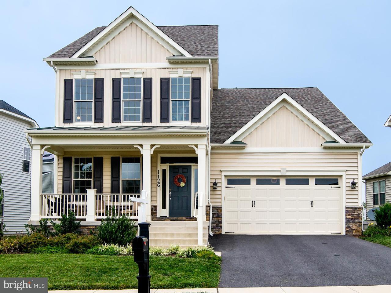 Casa Unifamiliar por un Venta en 1126 Dargon Quarry Lane 1126 Dargon Quarry Lane Brunswick, Maryland 21716 Estados Unidos