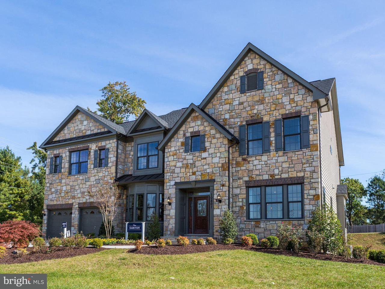 Single Family Home for Sale at 10801 Rockland Drive 10801 Rockland Drive Laurel, Maryland 20723 United States