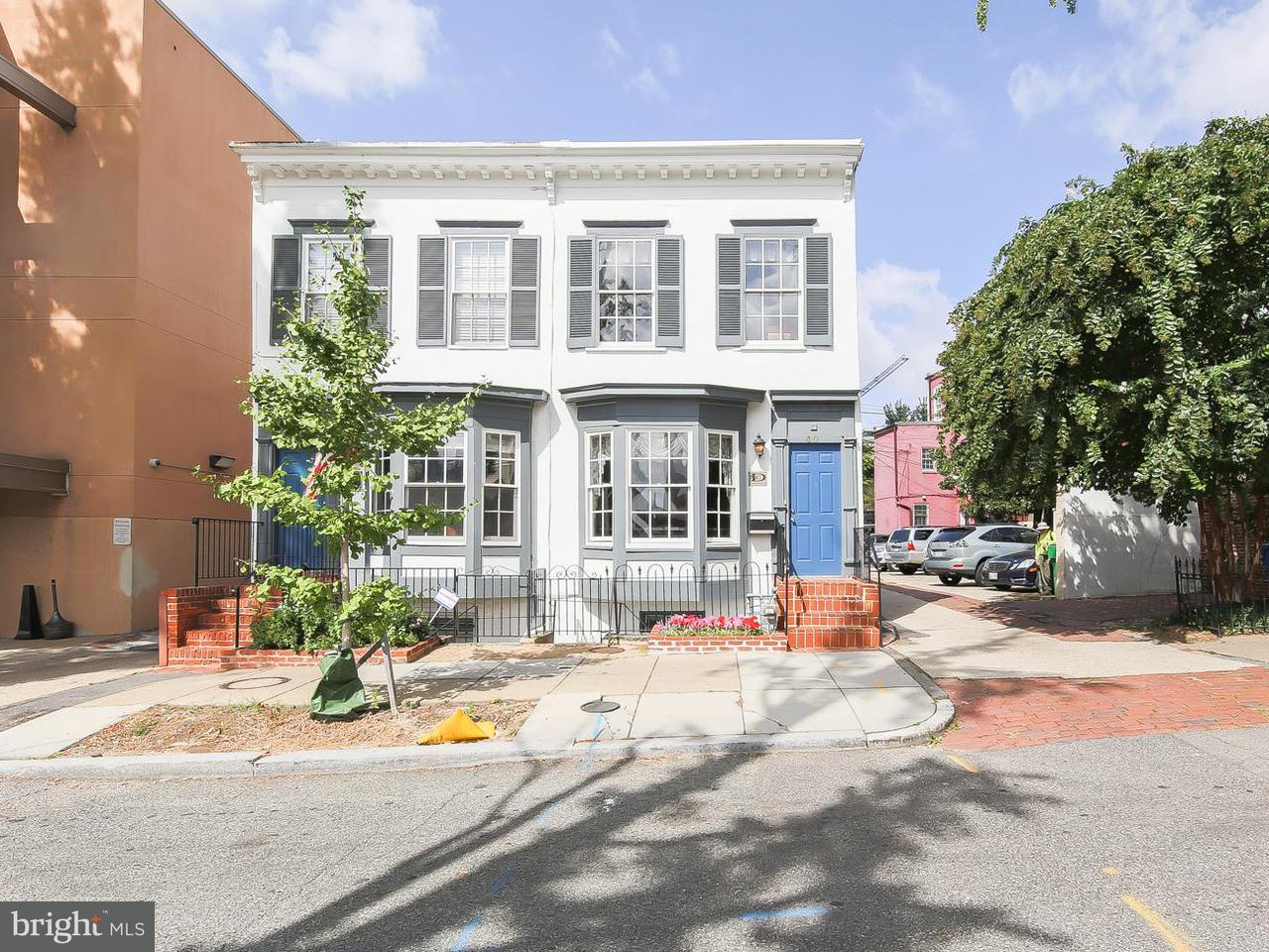 Other Residential for Rent at 40 Ivy St SE Washington, District Of Columbia 20003 United States