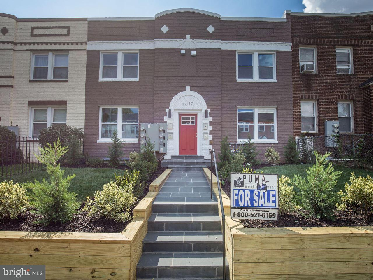 Other Residential for Rent at 1617#4 E St NE #4 Washington, District Of Columbia 20002 United States