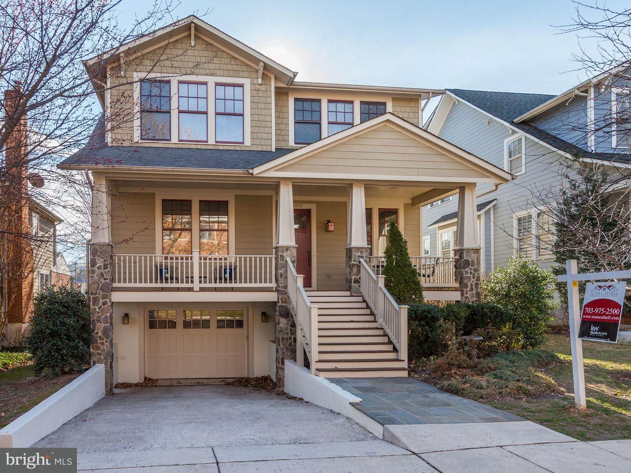 Single Family Home for Sale at 1320 Hudson St N 1320 Hudson St N Arlington, Virginia 22201 United States