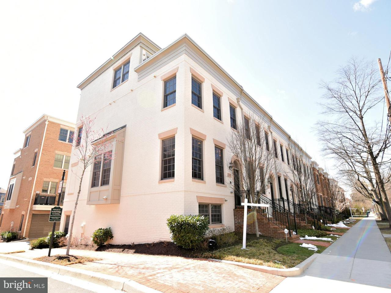 Single Family for Sale at 4452 Macarthur Blvd NW Washington, District Of Columbia 20007 United States