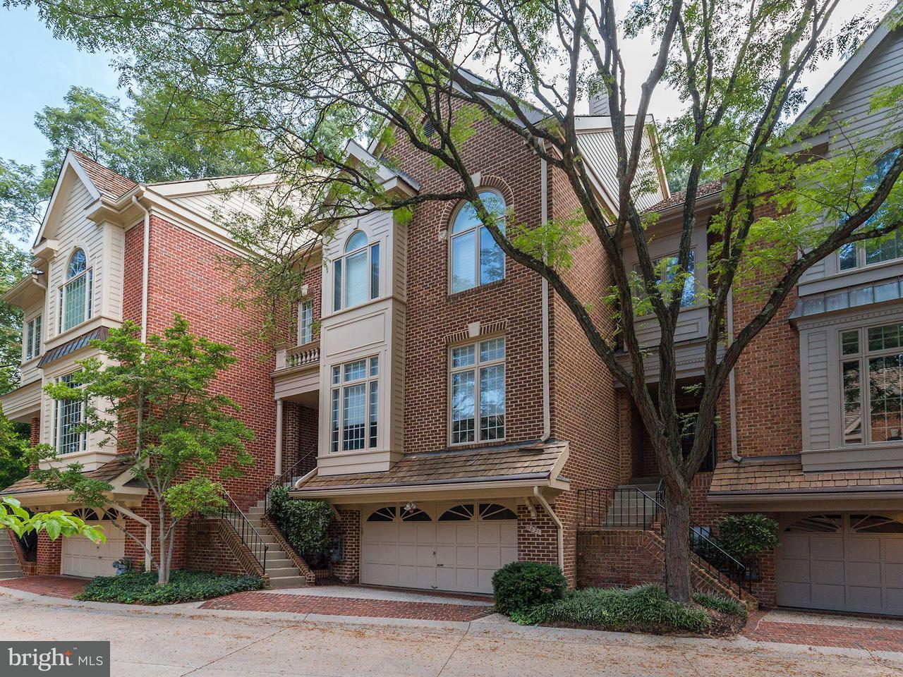 Townhouse for Sale at 5821 Madaket Road 5821 Madaket Road Bethesda, Maryland 20816 United States