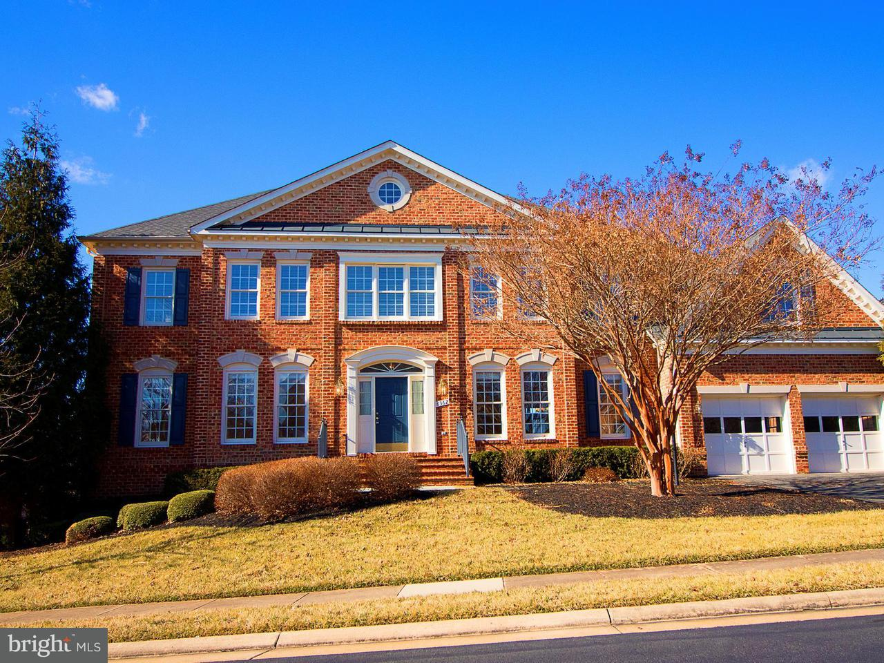 Other Residential for Rent at 8362 Sapphire Lakes Ct Gainesville, Virginia 20155 United States