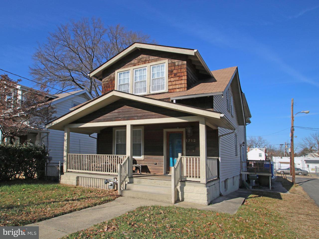 Casa Unifamiliar por un Venta en 1712 Monroe St Ne 1712 Monroe St Ne Washington, Distrito De Columbia 20018 Estados Unidos