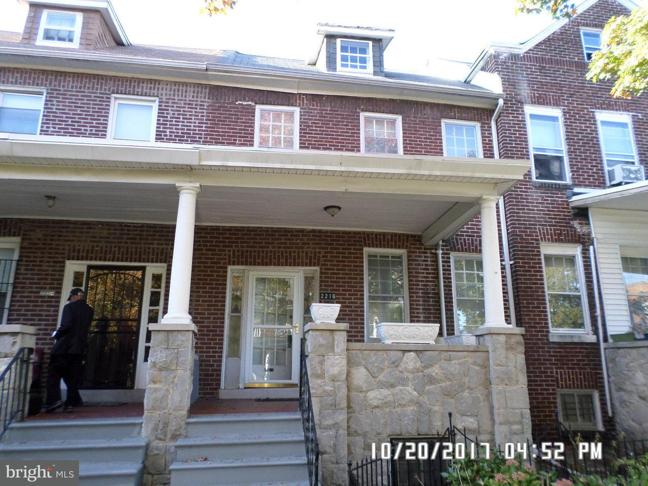 Single Family for Sale at 2216 Whittier Ave Baltimore, Maryland 21217 United States