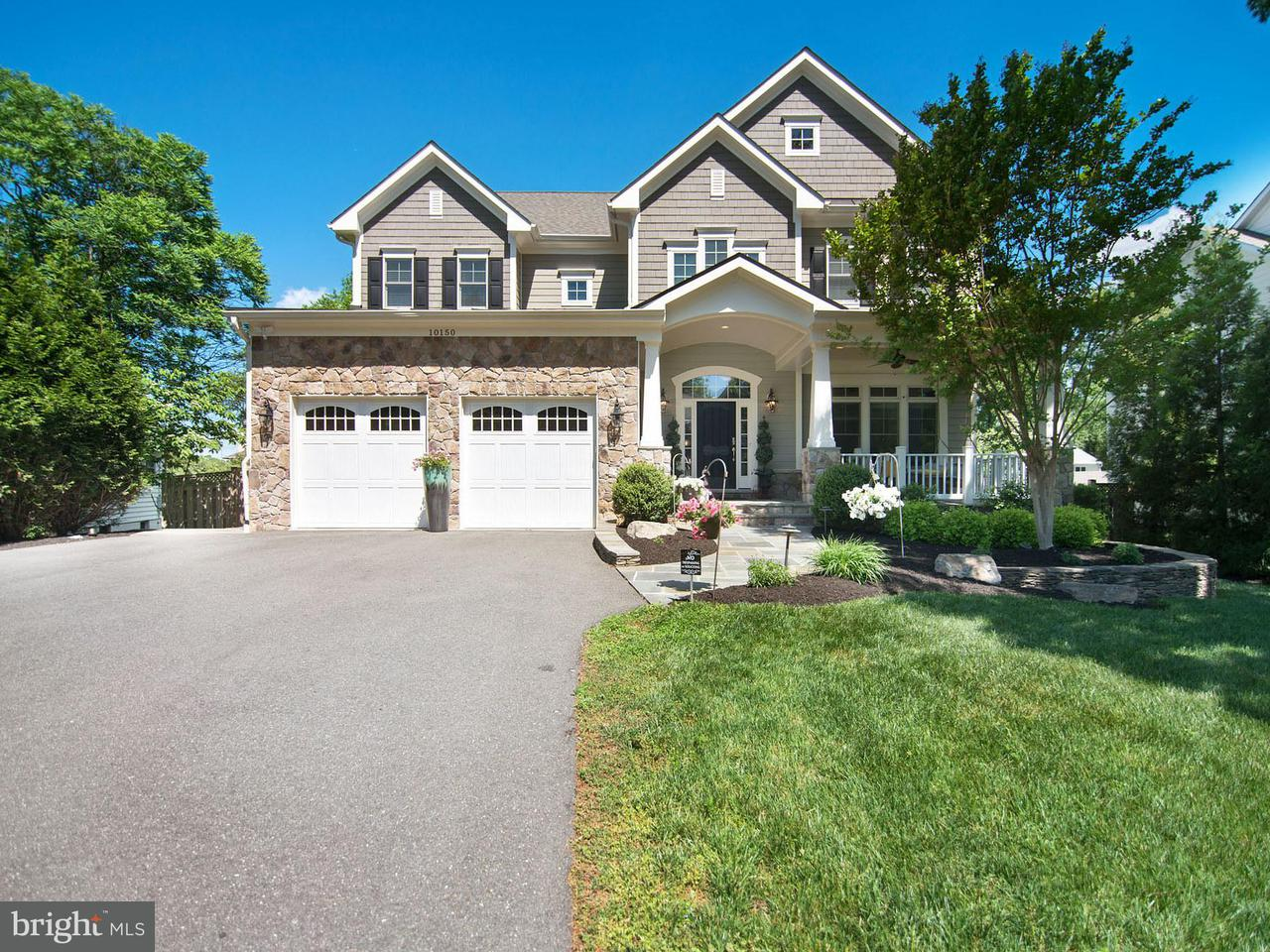 Single Family Home for Sale at 10150 Palmer Drive 10150 Palmer Drive Oakton, Virginia 22124 United States