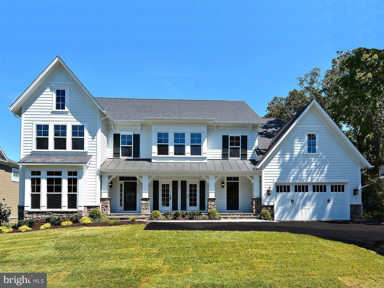 Maison unifamiliale pour l Vente à 12464 Margaret Thomas Lane 12464 Margaret Thomas Lane Herndon, Virginia 20171 États-Unis