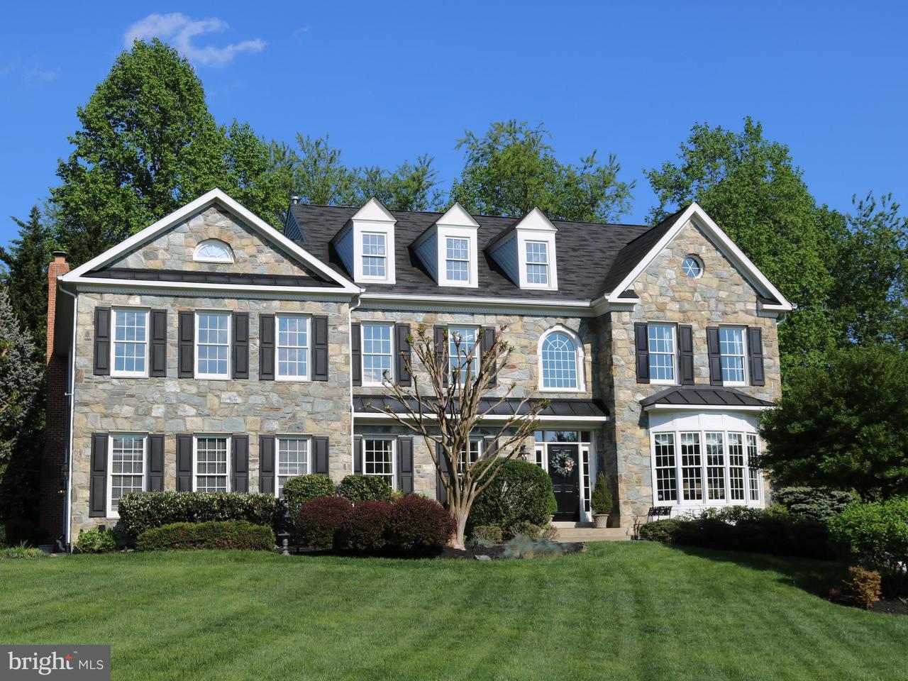 단독 가정 주택 용 매매 에 4008 Wild Grape Court 4008 Wild Grape Court Rockville, 메릴랜드 20853 미국