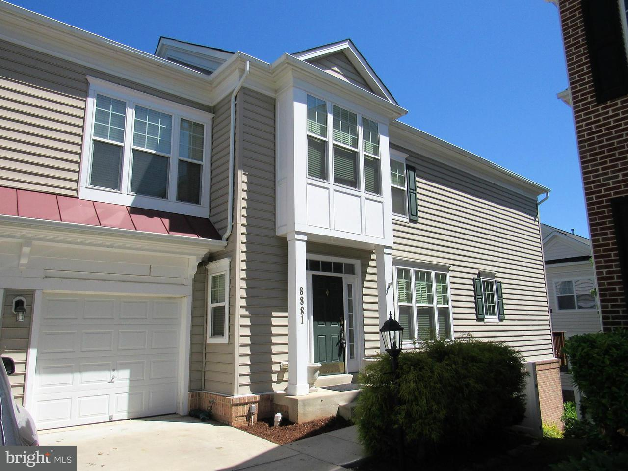 Photo of home for sale at 8881 Screech Owl Court, Gainesville VA